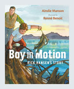 boy_in_motion